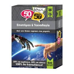 ΚΟΥΙΖ ΕΠΙΣΤΗΜΕΣ & ΤΕΧΝΟΛΟΓΙΑ 505009