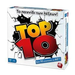 ΕΠΙΤΡΑΠΕΖΙΟ TOP TEN 1040-20148