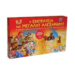 ΑΛΕΞΑΝΔΡΟΣ-ΓΚΡΙΝΙΑΡΗΣ 2ΣΕ1 ΝΟ 0108