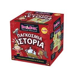 BRAINBOX ΠΑΓΚΟΣΜΙΑ ΙΣΤΟΡΙΑ 93017
