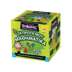 BRAINBOX ΤΑ ΠΡΩΤΑ ΜΟΥ ΜΑΘΗΜΑΤΙΚΑ 93039