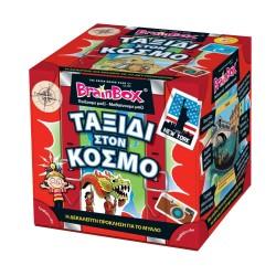 BRAINBOX  ΤΑΞΙΔΙ ΣΤΟΝ ΚΟΣΜΟ 93036