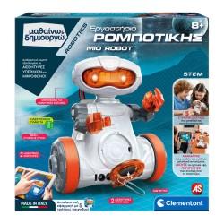 CLEMENTONI ΕΡΓΑΣΤΗΡΙΟ ΡΟΜΠΟΤΙΚΗΣ MIO ROBOT 1026-63527