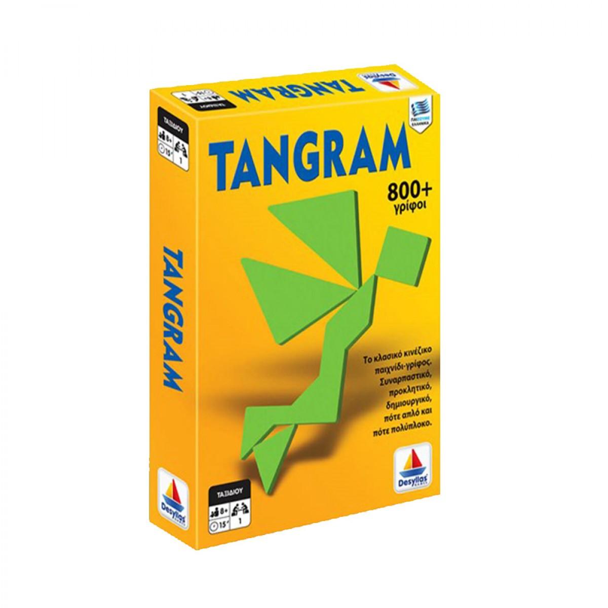 ΕΠΙΤΡΑΠΕΖΙΟ TANGRAM 100300