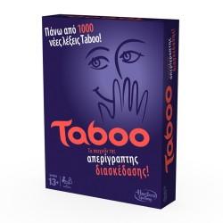 TABOO NO A4626