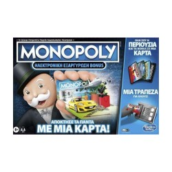 MONOPOLY SUPER ELECTRONIC BANKING  89780