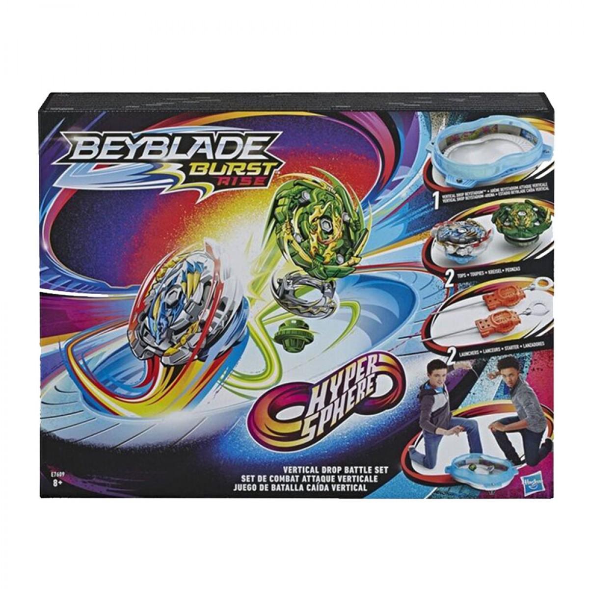 BEYBLADE VERTICAL DROP BATTLE SET  7609