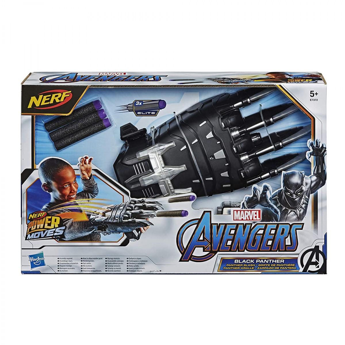 AVENGERS POWER MOVES ROLE PLAY E7372