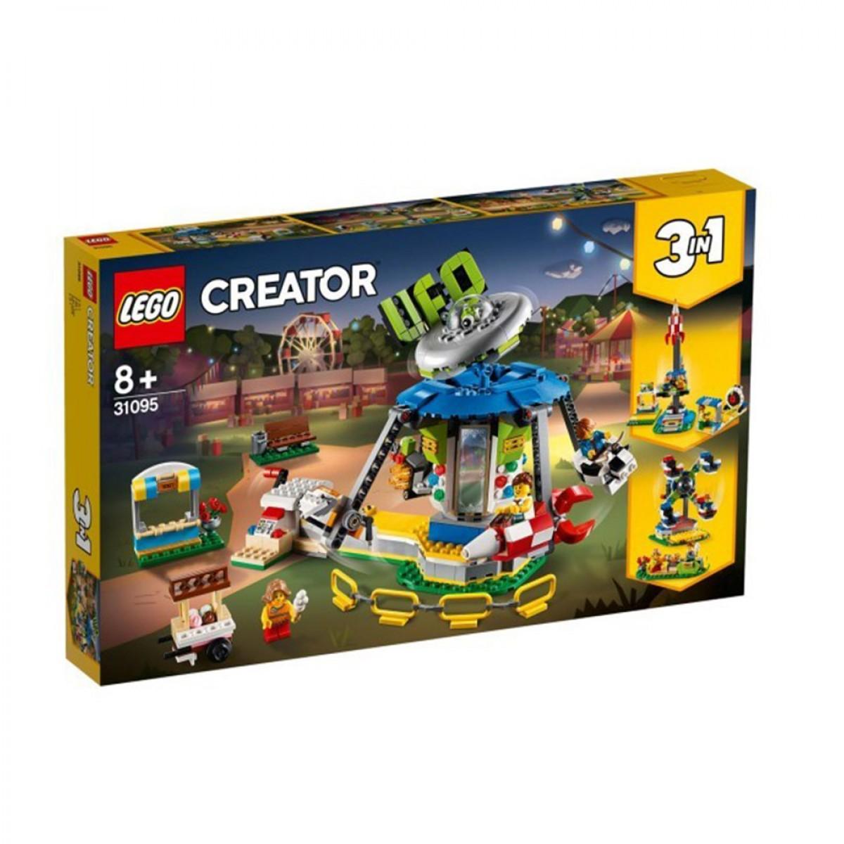 LEGO FAIRGROYND CAROUSEL 31095