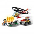 LEGO FIRE HELICOPTER RESPONSE 60248