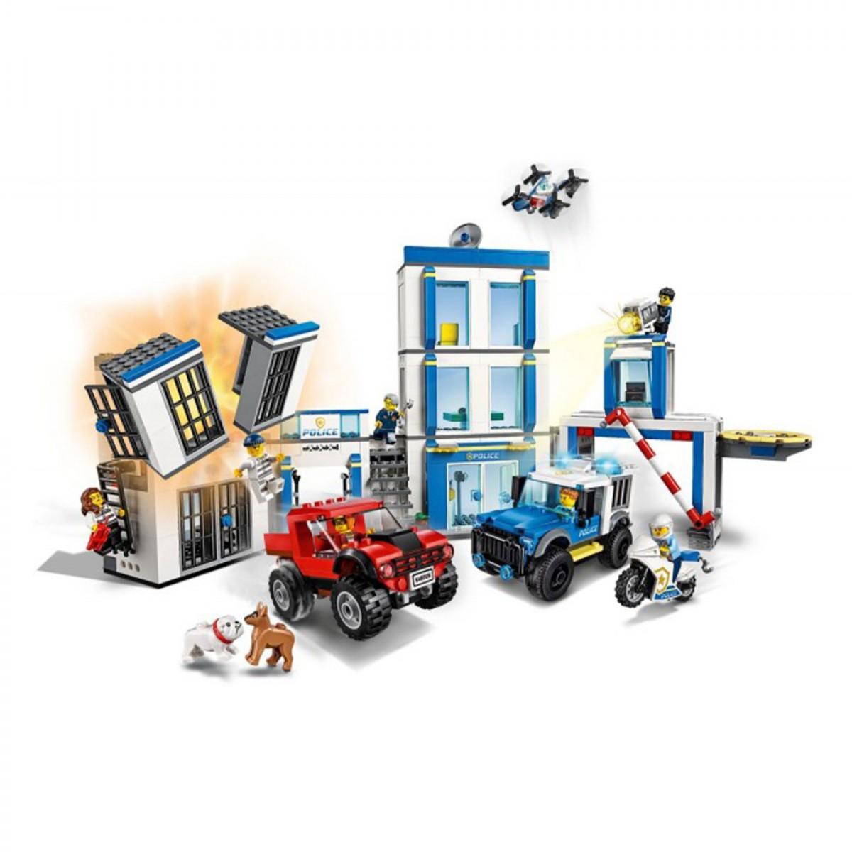 LEGO POLICE STATION 60246