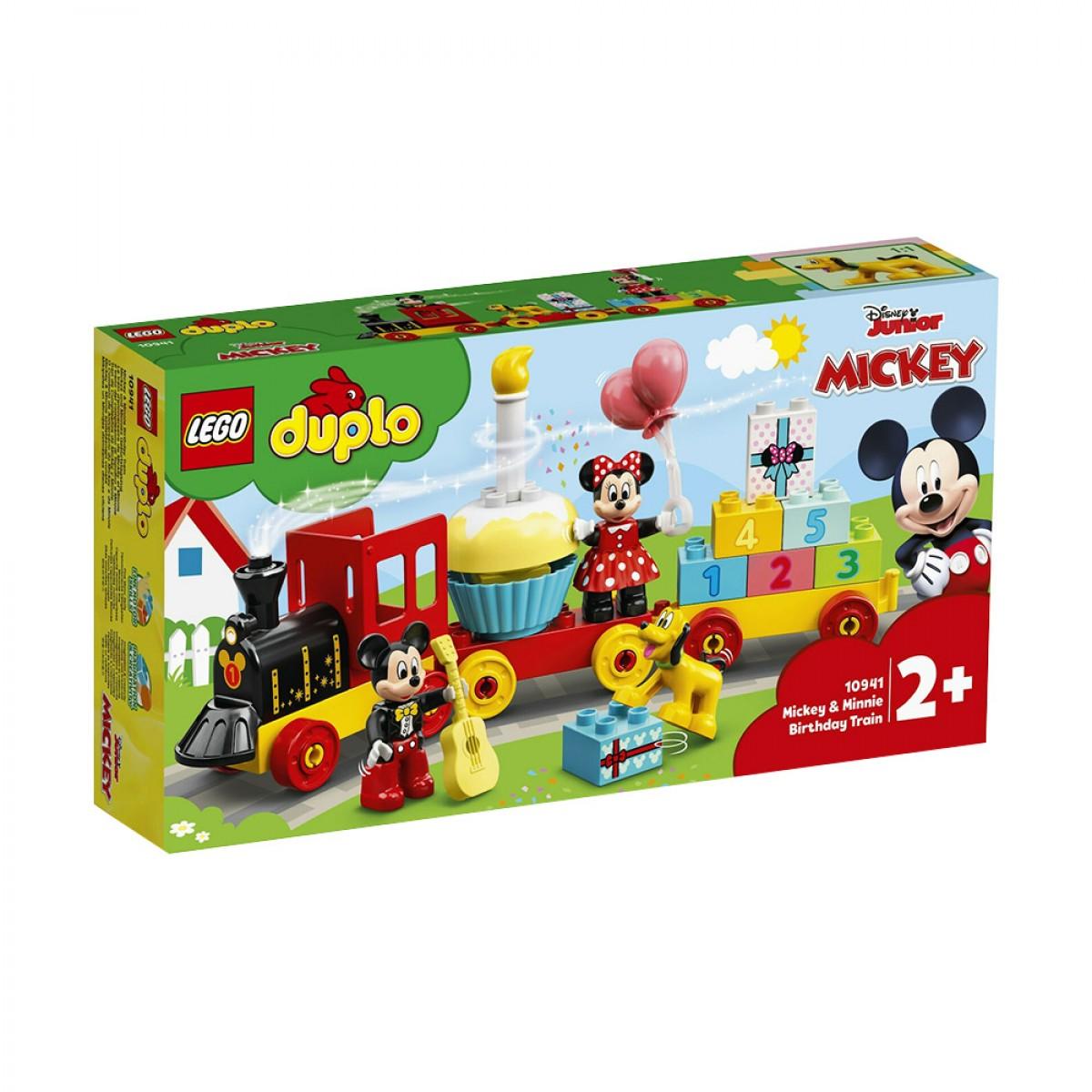 LEGO MICKEY & MINNIE BIRTHDAY TRAIN 10941
