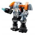 LEGO LEGO CREATOR CYBER DRONE  31111